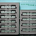 KATO 東京メトロ 千代田線 16000系