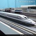 KATO 新幹線 N700系