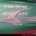 東北新幹線 E 5 系 LOGO !!~