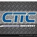 CTTC 新名片 1