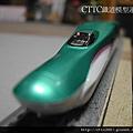 DSCN5090.JPG