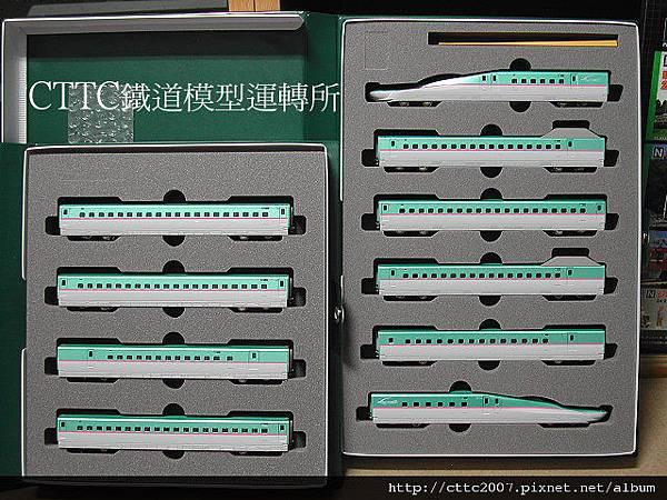 KATO   E5系新幹線 「はやぶさ」  ( U2 編成 )