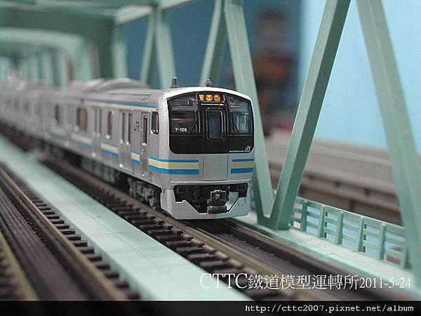 E217系 橫須賀線 (新色) Y-126編成