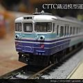 DSCN4911.JPG