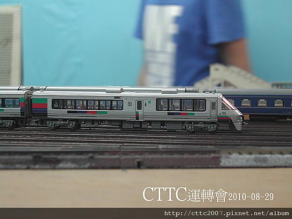 DSCN2056.JPG