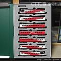 KATO 14系700番台  RAINBOW 彩虹客車