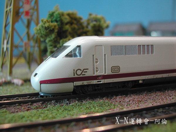 DSCN9537.JPG