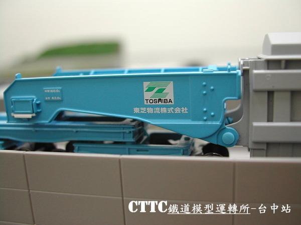 DSCN9662.jpg