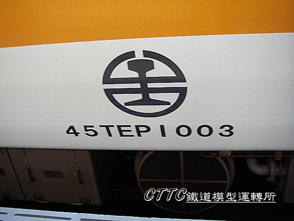 IMGP5454.JPG