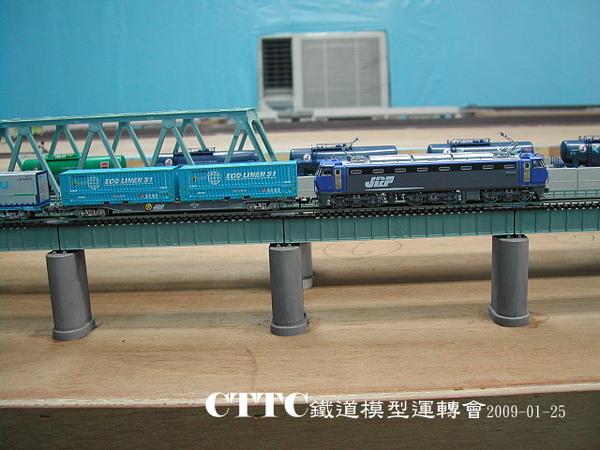 DSCN012511.JPG