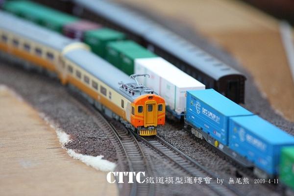 CTTC176.jpg