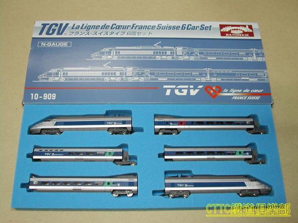 TGV 東南線塗裝