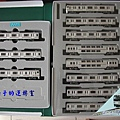 KATO E217系 橫須賀線,總武線 11輛基本編成組.jpg