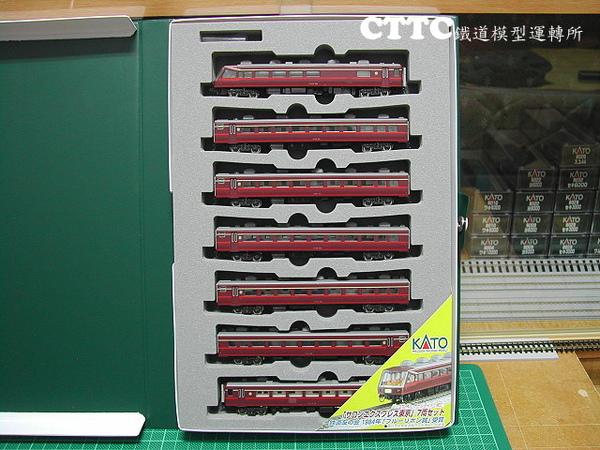 KATO 14系700番台  東京沙龍客車