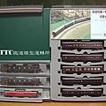 KATO 御召列車1號編成 與 專屬牽引車頭群.JPG