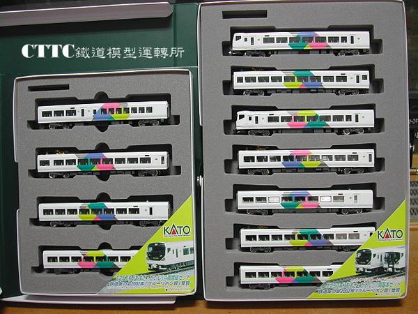KATO E257系 11輛編成.JPG