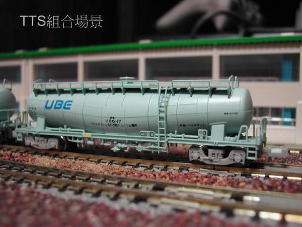 DSCN02052.JPG