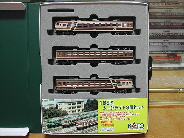 KATO  165系 ムーンライト 茶