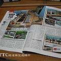 CTTC02.JPG