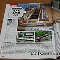 CTTC03.JPG