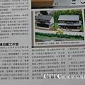 CTTC-06.JPG