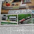 CTTC07.JPG
