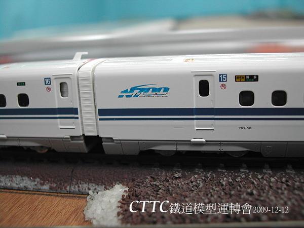 DSCN1265.JPG