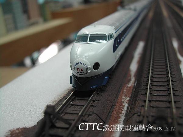 DSCN1290.JPG