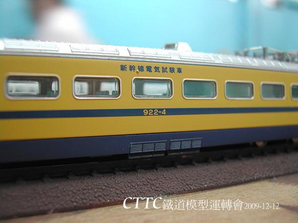 DSCN1311.JPG