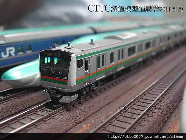 KATO E233系3000番台 .JPG