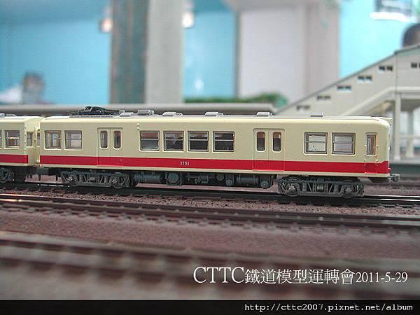 DSCN5890.JPG