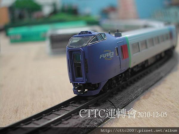 DSCN4089.JPG