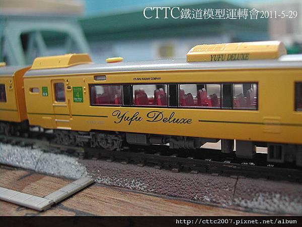 DSCN5802.JPG