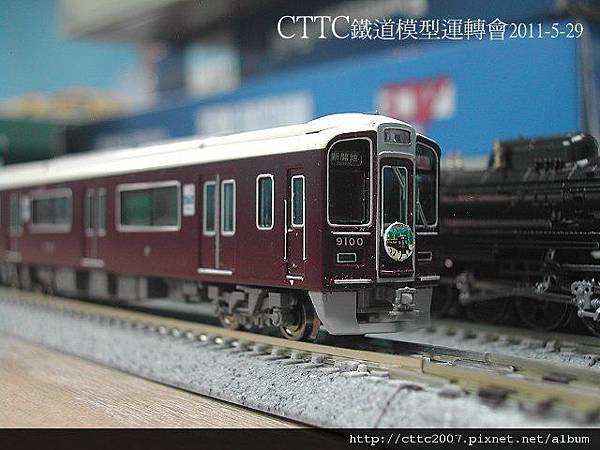 DSCN5868.JPG