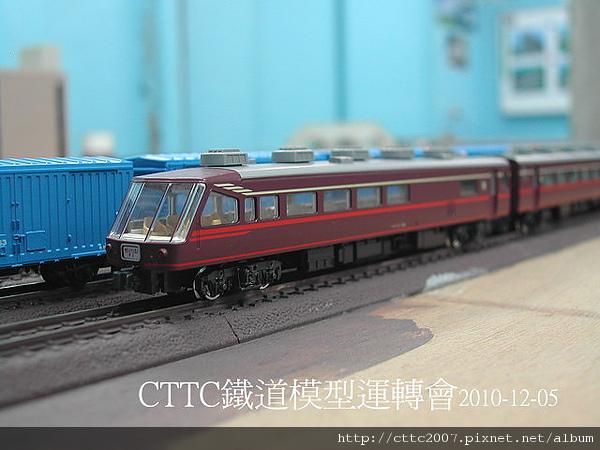 KATO 14系700番台 東京沙龍客車.JPG