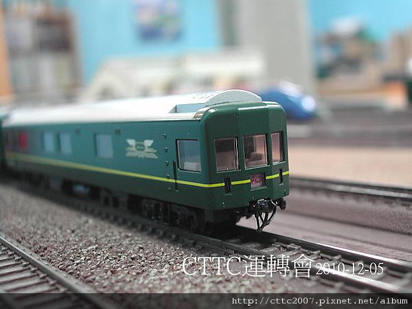 DSCN4030.JPG
