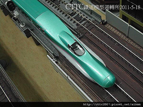 KATO E5系 隼號先頭車.JPG