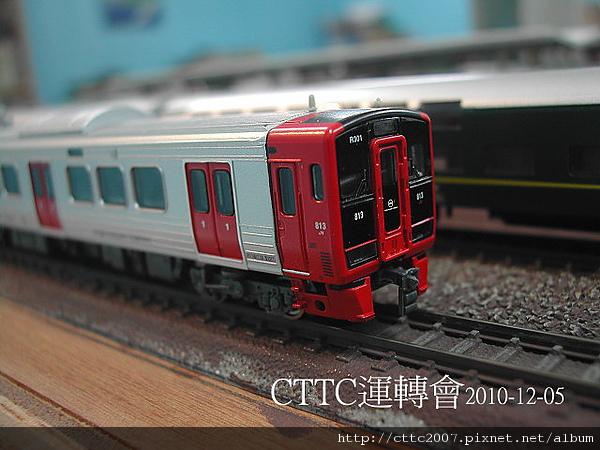 DSCN3977.JPG