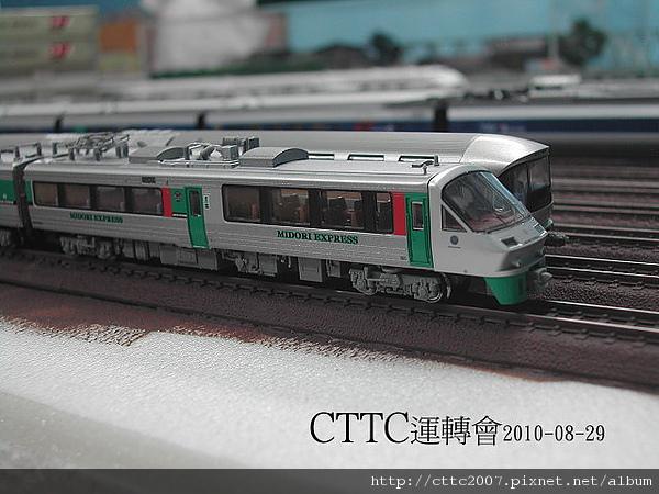 DSCN2081.JPG
