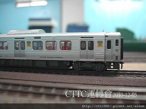 DSCN4043.JPG