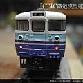 DSCN4912.JPG