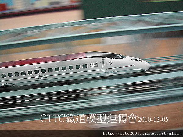 九州新幹線800系 燕子號---流攝.JPG