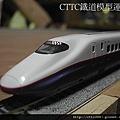 DSCN5479.JPG