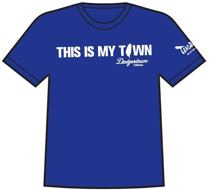 道奇臺灣城紀念T-Shirt