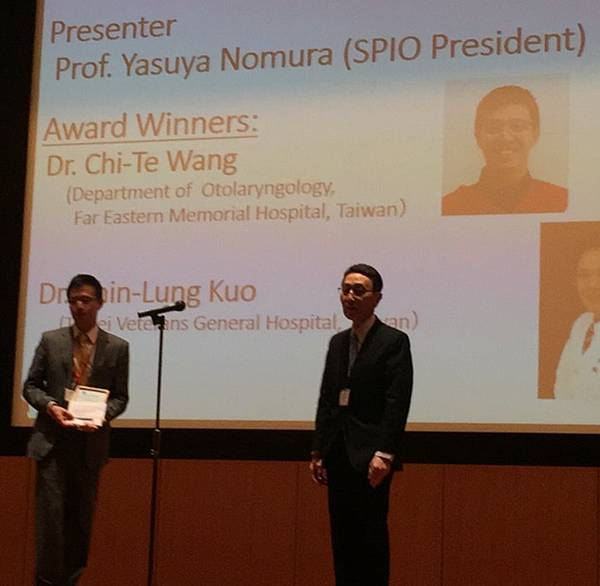 SPIO Award