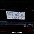MRO-RBK5500T 自動料理分類