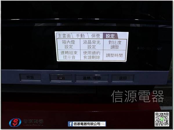 MRO-RBK5500T 功能表-設定