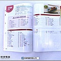 MRO-RBK5500T食譜