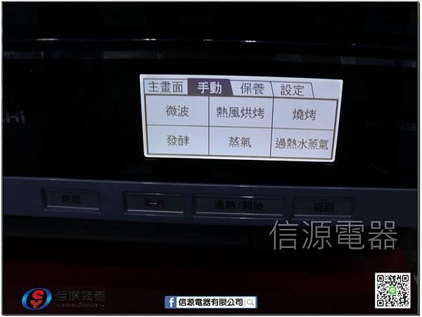 MRO-RBK5500T 功能表-手動料理