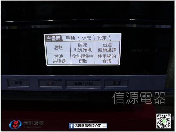MRO-RBK5500T功能表-主畫面